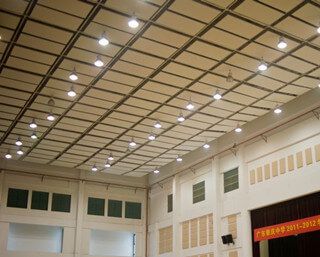 acoustic absorbing panels for gymnasium ceiling